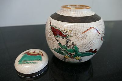 Ginger Jar Asian Hand Painted