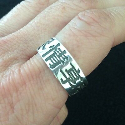Unisex Sterling Silver 925 Live Life Chinese Symbols Band Ring Taxco Mex Size 10