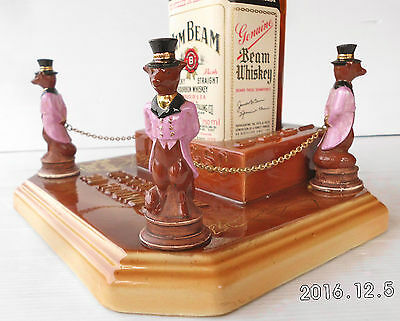 Jim Beam 1980 Extremely Rare Display Piece With Bottle- IMPOSSIBLE TO FIND THIS!