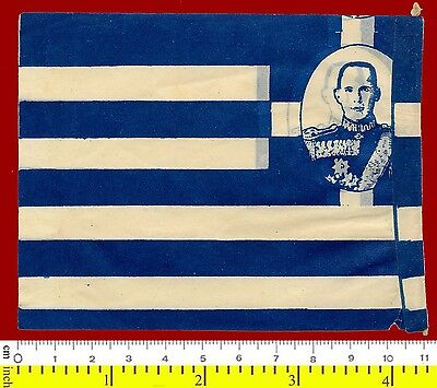 #587 Greece 1930s. Small Greek paper-flag with king Georges II.