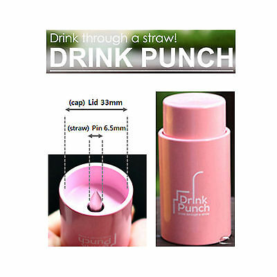 [Drink Punch] Baby Pink Color Portable Straw Hole Maker (Straw 6mm)