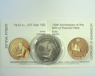 ISRAEL THEODOR HERZL OFFICIAL COMMEMORATIVE MEDAL 30mm COPPER-NICKEL~361555R.RE