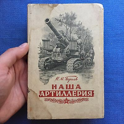 LOT 74. OUR ARTILLERY !! RARE USSR MILITARY BOOK SO NICE !! Old Russian Army WW2