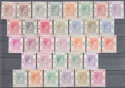 Hong Kong, Sc.#154-166A plus 155a-162a set of 33 King George VI stamp. Hinged M.