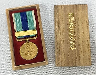 Japanese WWI Russo War Medal In Wood Box