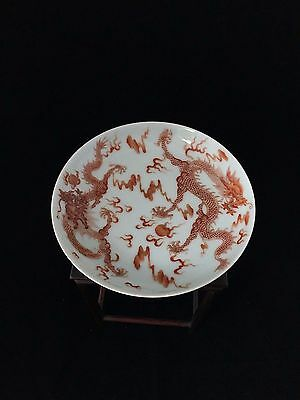 Chinese antique iron red charger plate six-character mark