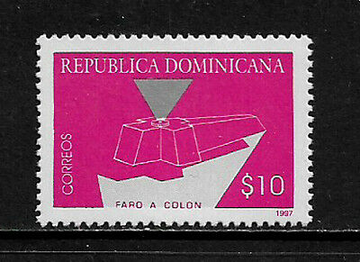 Dominican Rep #1265 Mint Never Hinged Stamp - Lighthouse