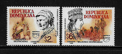 Dominican Rep #1290-1 Mint Never Hinged Set - Famous Women