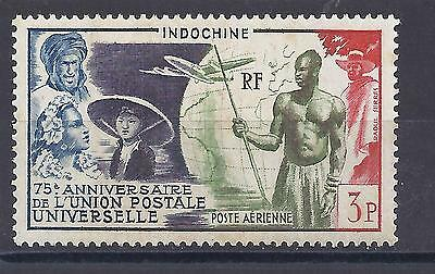 Indochine (Colonie Française) - PA n° 48 neuf ** - MNH - C: 5,30 €