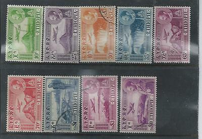 Ethiopia - 1947 Airmail Definitives - Used set of nine different values