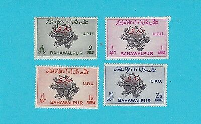 BAHAWALPUR MNH Stamps COLLECTION  . lot#717