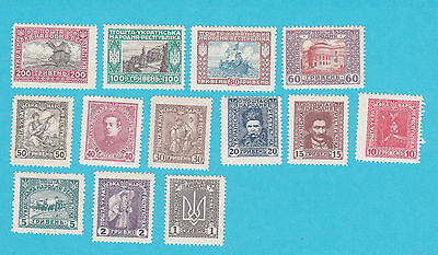 UKRAINE EARLY MH Stamps COLLECTION  . lot#327