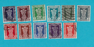 INDIA  USED OFFICIAL Stamps COLLECTION  . lot#1025