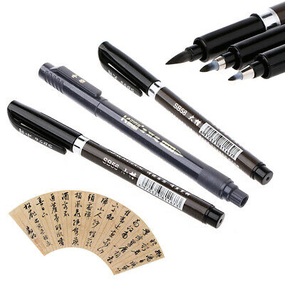 Calligraphy Chinese Japanese Brush Ink Pen Writing Painting Drawing Art Tool
