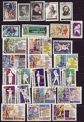 Russia 1962 CCCP USSR stamps OLD CTO Used Rare Mix Sets