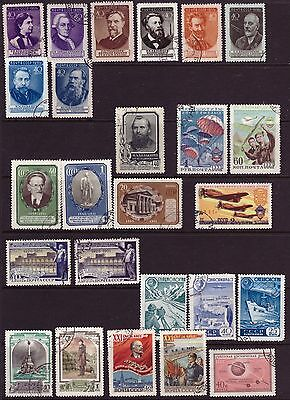 Russia 1951-1956 CCCP USSR stamps OLD CTO Used Rare Mix Sets