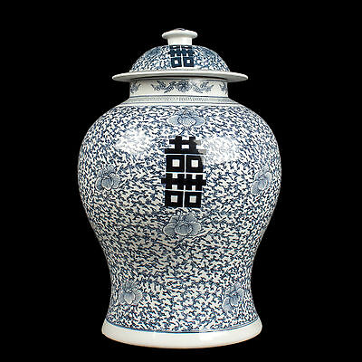 China 20. Jh. Deckelvase - A Chinese Blue & White Jar & Cover - Chinois Cinese