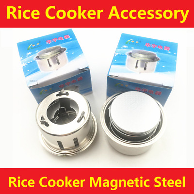 Temperature Limited Electric Rice Cooker Thermostat Sensor Magnetic Steel Silver