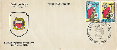 A 853 Feb 1976 Defence Force Day First Day Cover