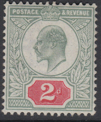 SG 225 2d Yellowish Green & Carmine Red M11(1) in fine and fresh mounted mint .