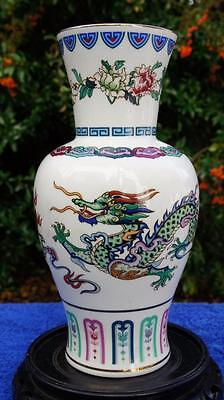 Franklin Mint The Dance of the Celestial Dragon.  Vase 1985.
