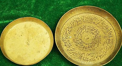 ANTIQUE slamic Middle Eastern Calligraphy Engraved Brass Plate