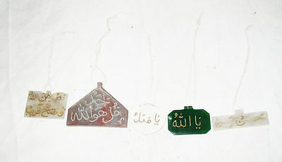 Antique Islamic Stone 5 Pandet From India Size 4X6X2X4X4