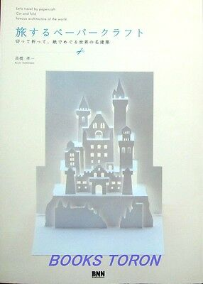 Famous Architecture of the World /Japanese Paper Craft Pattern Book