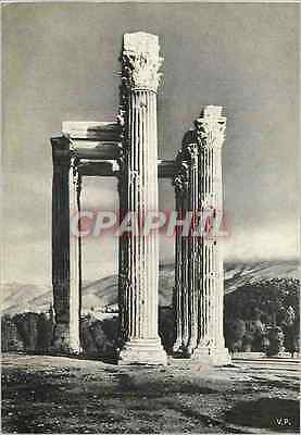 CPM Athens The Temple of Jupiter