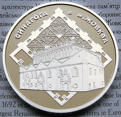 Ukraine 10 UAH 2012 PROOF 1 OZ Silver Zhovkva Synagogue בית הכנסת
