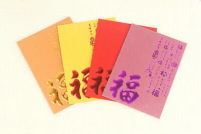 Different Chinese Fu Words New Year Envelope Packet Lucky Money 40 Pieces