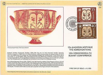 Cyprus 1993 Commonwealth Set (Archaeology, Birds, Ancient Bowl, Peace) Fd Card!