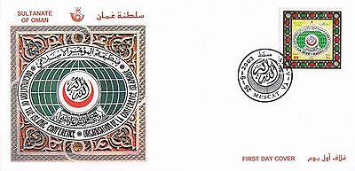C 1929  Oman 25.9.2003 First Day Cover;  Islamic Conference stamp