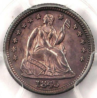 1845 Seated Liberty Half Dime H10C - Certified PCGS Uncirculated Detail (UNC MS)