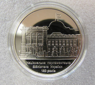 "Ukraine 2016. 5 Hryvnias Coin ""150 Years Of The National Parliamentary Library"""