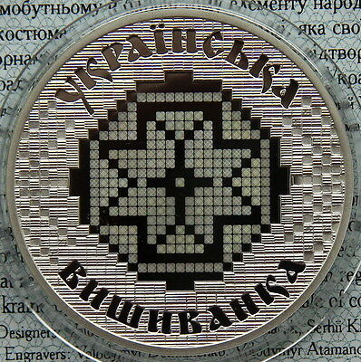 Ukraine 10 UAH 2013 PROOF 1 OZ Silver Ukrainian Vyshyvanka