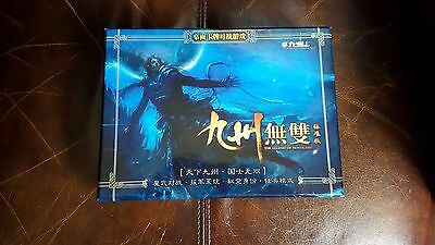 LEGEND OF NOVOLAND - Chinese Card Game, cards factory sealed!