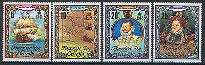 Tristan Da Cunha 1980, Sir Francis Drake's navigation, 400th Anniv set MNH
