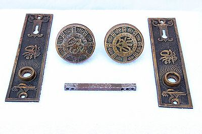 Pair of Arabic Mallory Wheeler Co Cast Bronze Door Knobs + 2 Rosettes + Spindle