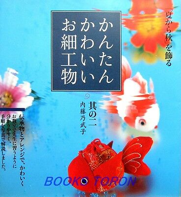 Cute Chirimen Works #2 /Japanese Tradition Craft Pattern Book