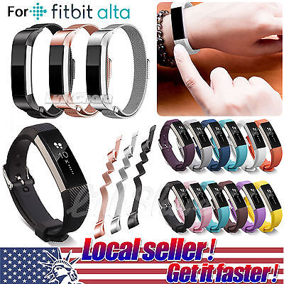 US Ship Milanese Silicone Loop Stainless Steel Band For Fitbit Alta Smart Watch