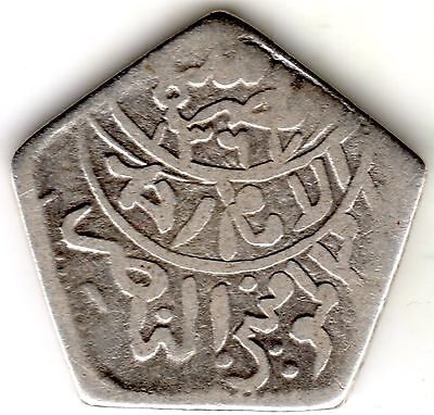 Rare Ancient Silver Coin From Yemen 1/8 Ahmadi Riyal Ah 1371 Extremely Rare Vf