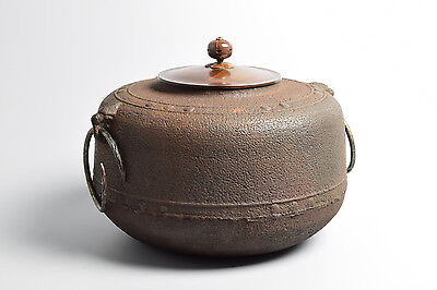 Japanese Cast Iron Chagama Kettle for Tea Ceremony, Japan Metalwork