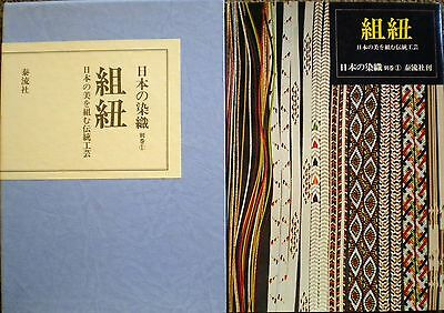 Kumihimo Textiles of Japan Edo Kumihimo traditional crafts Japan photo book