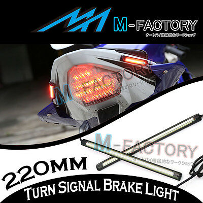 For CBR650F CBR500R Forza Fairing Indicator & Brake Stop Led Strip Lights 22cm