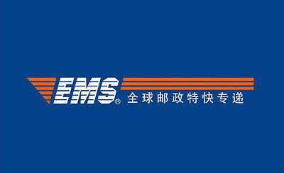 Fast Shipping Service By EMS DHL TNT To and From China Insurance Worldwide