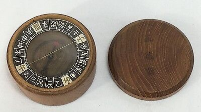 Vintage Japanese Wood Boxed Compass