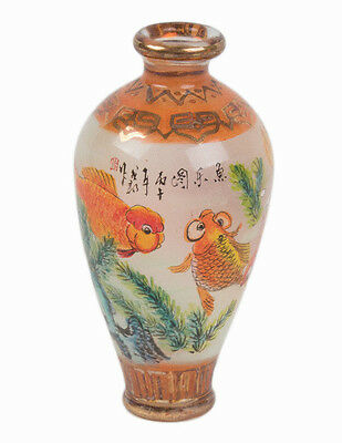 China 20. Jh. -A Chinese Glass Snuff Bottle / Miniatur Koi Vase - Cinese Chinois