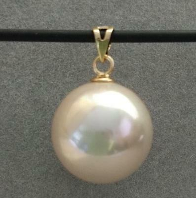 Huge AAA+ 16mm South Sea pink Shell Pearl 14K GOLD PENDANT
