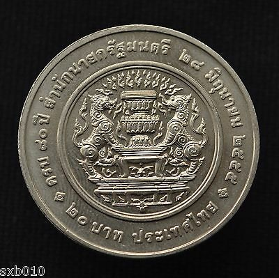 Thailand 20 Baht 2012. Commemorative Coin . 32mm  EF+. Physical picture.